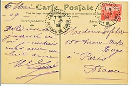 TUNISIE CP 1909 CARTHAGE REGENCE DE TUNIS RECETTE DISTRIBUTION    LETTRE - Tunisie (1888-1955)