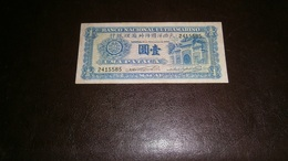 MACAU 1 PATACA 1945 - Macau