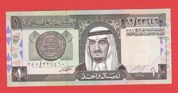 BILLET - ARABIE SAOUDI - 1 Riyal 1984  Pick 21a UNC - Saudi Arabia