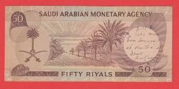 BILLET - ARABIE SAOUDI - 50 Riyals 1984  Pick 14b Rare - Saudi Arabia