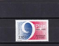 FRANCE 1984 NEUF** LUXE N° 2346 - Ungebraucht