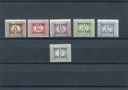 RUANDA-URUNDI 1924 Porto   MNH. - Ruanda-Urundi