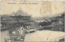 CHINE.  SHANGHAI.  MANQUE TIMBRE - China