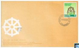 Sri Lanka Stamps 1978, First Elected President, Dharmachakra, Buddha, Buddhism, FDC - Sri Lanka (Ceylon) (1948-...)