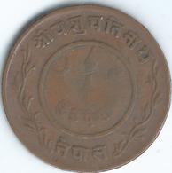 Nepal - VS1992 (1935) - 2 Paisa - Tribhuvana - KM709 (25mm Version) - Nepal