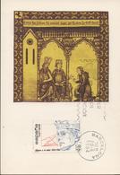 3503    Máxima   Barcelona  1984 Alfonso X , El Sabio  1252-1284. - Cartes Maximum