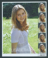 Feuillet Princesse Elisabeth 2019 VF 9,8 € - Fogli Completi