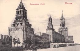 MOSKAU - MURS D'ENCEINTE DU KREMLIN  /ak507 - Russia