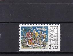 FRANCE 1986 NEUF** LUXE YT 2394 - Ungebraucht