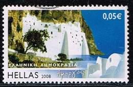 Griechenland 2008,Michel# 2448 A O  Greek Islands (2008): Amorgos - Usados