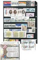Année Complète 1988 - 57 Timbres Neufs Sans Charnières Ni Traces - Yvert N°  2501 à 2559 - France