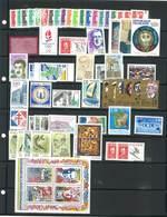 Année Complète 1990 - 60 Timbres Neufs Sans Charnières Ni Traces - Yvert N°  2615 à 2675 - 1990-1999