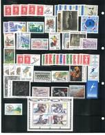 Année Complète 1991 - 59 Timbres Neufs Sans Charnières Ni Traces - Yvert N°  2676 à 2735 - 1990-1999