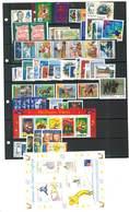 Année Complète 1998 - 80 Timbres Neufs Sans Charnières Ni Traces - Yvert N°  3129 à 3210 - 1990-1999