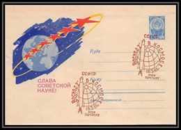 4427/ Espace Space Entier Postal Stationery 18/3/1965 Voskhod 2 Russie (Russia USSR) - Russie & URSS