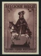 [A1280] België 592B-V * - Ogen Buiten Het Hoofd - Yeux Hors De La Tête - Errors (Catalogue COB)