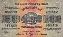 TRANSCAUCASIA - 10 000 000 RUBLES 1923 /BN2 - Russie