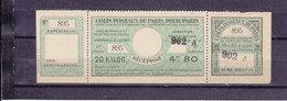FRANCE COLIS POSTAUX DE PARIS POUR PARIS DALLAY 142A - Neufs