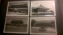 China 1956 , 6/8 см - China