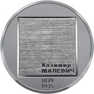 Ukraine, Kazimir Malevitch, 2019, 5 Gr Grivny, Proof - Ukraine
