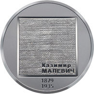 Ukraine, Kazimir Malevitch, 2019, 5 Gr Grivny, Proof - Ucraina