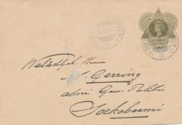 Nederlands Indië - 1916 - 20 Cent Envelop G28 Van Treinstempel KB SOERABAJA-BANDOENG BXXX Naar Soekaboemi - Indes Néerlandaises