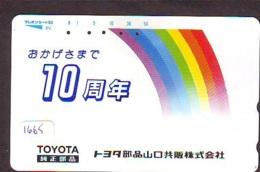 Télécarte JAPON *  TOYOTA *  (1665) *  Phonecard JAPAN * VOITURE * Auto CAR * TELEFONKARTE - Cars