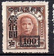 1950 100 On 3 MNH Very Fine (7) - 1949 - ... Volksrepublik