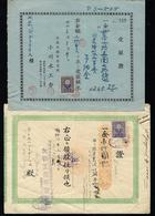 Set Of 2 Old Receipts With JAPAN REVENUE STAMPS Fiscal ? 1900 - Brieven En Documenten