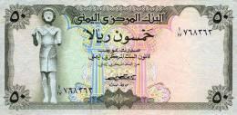 YEMEN ARAB P. 15a 50 R 1974 UNC - Yemen