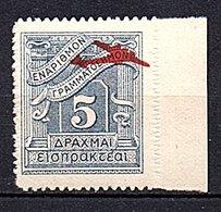 1938 Zig-zag Karamitsos # A38 CV € 150,00 Elusive Quality (625) - Unused Stamps