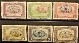 HUNGARY 1919 / ROMANIAN OCCUPATION - MLH - Sc# 2N15, 2N17, 2N18, 2N19, 2N20a, 2N21 - Szeged