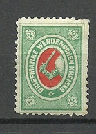 RUSSIA Latvia 1879 Lettland Wenden Michel 9 * - 1857-1916 Empire