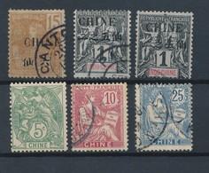 CHINE - N° 67+35 OU 49X2 + 23+24+27 OBLITERES- 1902/05 - Chine (1894-1922)