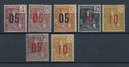 INDOCHINE - N° 59/63+63 NEUFS* AVEC CHARNIERE + 60 OBLITERE - 1912 - Indochine (1889-1945)