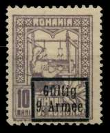 BES. 1WK D-MV RUMÄNIEN Nr F7 4 Ungebraucht X741C5E - Occupation 1914-18