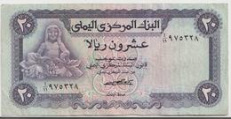 YEMEN ARAB P. 14a 20 R 1973 VF - Yemen