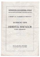 1958 YUGOSLAVIA,BELGRADE,NIKITA MAGALOFF,SWISS PIANIST, CONCERT PROGRAM, SHOPPAN - Programas