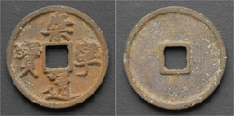China Northern Song Dynasty Emperor Hui Zong Huge AE 10 Cash - Orientales