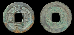 China Northern Song Dynasty Emperor Shen Zong AE Cash - Orientales