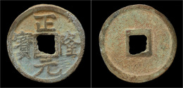 China Jin Dynasty Tartar Jurched Rulers Of Northern China Emperor Liang AE Cash - Orientales