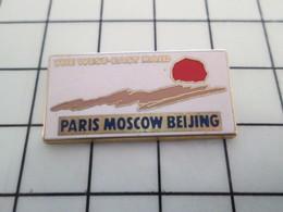 AB183 Pin's Pins / Beau Et Rare / THEME : ARTHUS BERTRAND / RALLYE RAID PARIS MOSCOU PEKIN - Arthus Bertrand