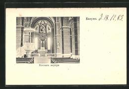 AK Batami, Kircheninneres - Georgia
