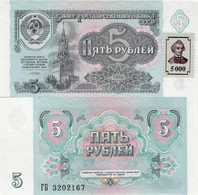 Transnistria  1994 (1991) - 5000 Rublei - Pick 14B UNC - Banknotes