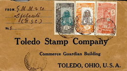 1923- Enveloppe De DJIBOUTI Affr. à 5,45 F  Pour Les U S A - Lettres & Documents