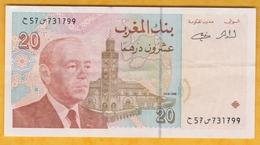 Maroc - Billet De 20 Dirhams - Hassan II - 1996 - P67 - Marokko