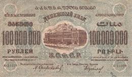 TRANSCAUCASIA - 100 000 000 RUBLES 1923 /BN2 - Russie