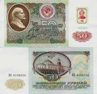 Transnistria  1994 (1991) - 50 Rublei - Pick 4 UNC - Banknotes