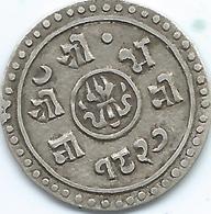 Nepal - Prithvi - ¼ Mohur - VS1827 (1905) - KM643 - Scarce Coin - Nepal