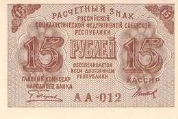 USSR - 15 RUBEL Unc P #98 /BN51 - Russie
